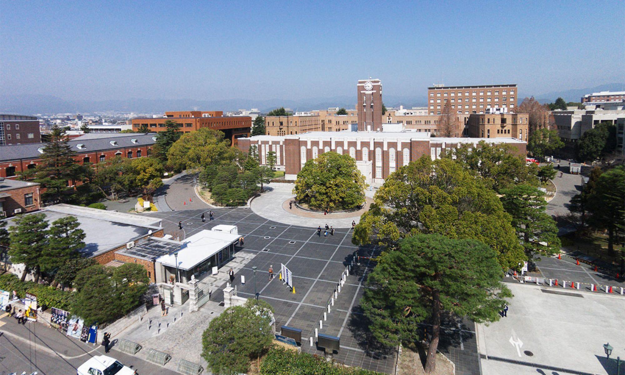 オンライン開催:日本デジタル教科書学会第9回年次大会(京都大会) 「PC1人1台の学校環境を見据えて  - 教育現場の実践と教育学・情報学研究との交流 -」
